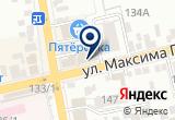 «Аргус» на Яндекс карте
