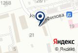 «Донпогрузсервис, компания» на Яндекс карте