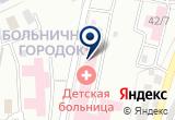 «СочиМедикалГрупп, платная скорая медицинская помощь» на Яндекс карте