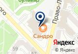 «АвидарТранс, транспортная компания» на Яндекс карте