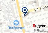 ««Спецавтотехника», ООО» на Яндекс карте