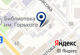 «Гостиница, Центр хозяйственного и сервисного обеспечения, Управление МВД России по Рязанской области» на Яндекс карте