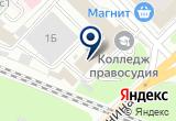 «ИНСТИТУТ ИЖСОЦПРОЕКТ» на Яндекс карте