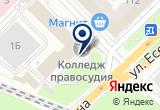 «Рязанский опытный завод» на Яндекс карте