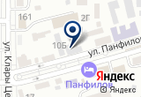 «Типография БТС, ИП» на Яндекс карте
