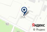 «Газпром газораспределение Рязанская область, АО» на Яндекс карте