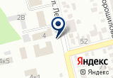 «Управление гражданской защиты, г. Батайск» на Яндекс карте