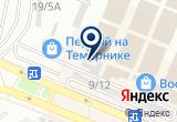 «Суламита, свадебный салон» на Яндекс карте
