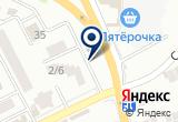 «Автонорд, магазин автозапчастей» на Яндекс карте