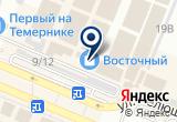 «Свадебная страна, салон» на Яндекс карте