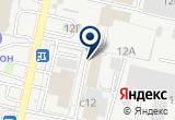 «Трак-Сервис62» на Яндекс карте