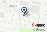 «ТКТ-сервис, ООО, торгово-сервисная компания» на Яндекс карте