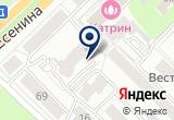 «Строй Эксперт, ООО, монтажная компания» на Яндекс карте
