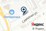 «ДРСУ № 1» на Яндекс карте