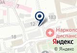 «Аварийно-ремонтная служба, МП» на Яндекс карте