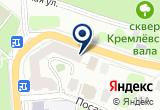 «Отель Сервис, ООО, фирма по оснащению гостиниц и санаториев» на Яндекс карте