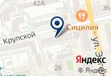 «AEGO, ООО» на Яндекс карте