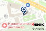 «Сварог, ритуальное агентство» на Яндекс карте