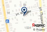 «АНТИКОР ТОО» на Яндекс карте