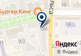 «Белый какаду» на Яндекс карте