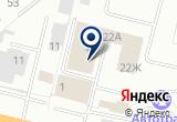 «БелАгро-Сервис, ООО, агроснабженческая компания» на Яндекс карте