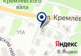 «Кремлевский парк, бутик-отель» на Яндекс карте