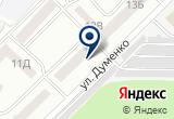 «КЕДР, КПК» на Яндекс карте