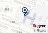 «Второй Донской Императора Николая II кадетский корпус, ДГТУ» на Яндекс карте