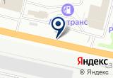 «Прицеп Центр Рязань, торговая фирма» на Яндекс карте