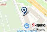 «Омега-Центр, автосервис» на Яндекс карте