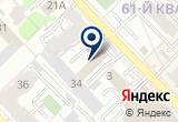 «Аварийно-диспетчерская служба, Рязанские городские распределительные электрические сети» на Яндекс карте