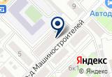 «Мир тротуарной плитки, торговая фирма» на Яндекс карте