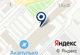 «Флагман, служба заказа легкового транспорта» на Яндекс карте