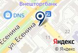 «Gold History, сеть фотовидеосалонов» на Яндекс карте