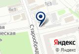«Испытательная лаборатория, Государственный региональный центр стандартизации, метрологии и испытаний в Рязанской области» на Яндекс карте