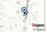 «ЖЕЛЕЗНОДОРОЖНИК СМП» на Яндекс карте