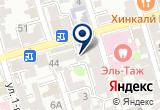 «Полиглот, бюро переводов» на Яндекс карте