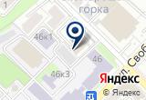 «Управление специальной связи по Рязанской области» на Яндекс карте