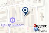 «БАТАЙСКИЙ ХЛЕБОКОМБИНАТ, ОАО» на Яндекс карте