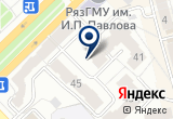 «Все включено, ООО, билетная касса» на Яндекс карте