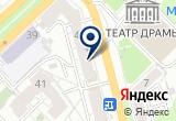«Астра-Принт, сеть типографий» на Яндекс карте
