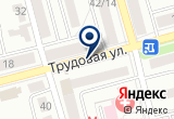 «Стелла, ритуальное агентство» на Яндекс карте