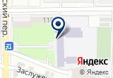 «Южный федеральный университет» на Яндекс карте