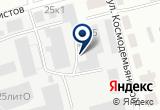 «Лифтремонт-Сервис, ООО, компания по обслуживанию лифтов» на Яндекс карте