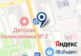 «Ямской пассаж, торговый дом» на Яндекс карте