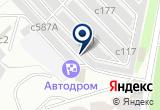 «Автомобилист-1, гаражно-строительный кооператив» на Яндекс карте