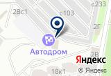 «VINTON, студия автостайлинга» на Яндекс карте