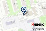«Белоснежка, прачечная» на Яндекс карте