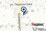 «Автолайн автосервис» на карте