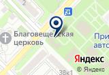 «МотоФишка, сеть магазинов» на Яндекс карте